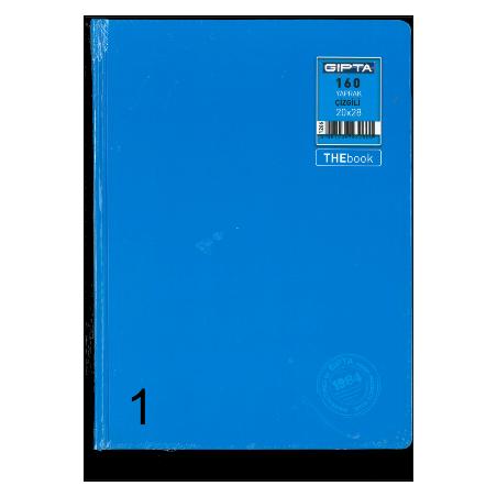 GIPTA THEBOOK 20x28 CM. SERT KAPAK 120 YAP. KARELİ DEFTER